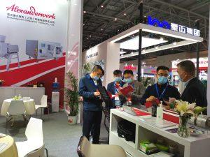 CIPM 2020 in Chongqing