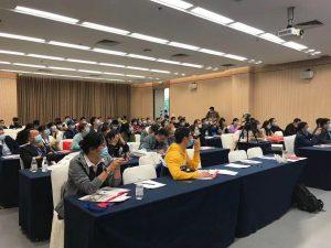 CIPM 2020 - Alexanderwerk Seminar